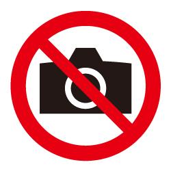 撮影禁止のピクトサイン 定番ピクト